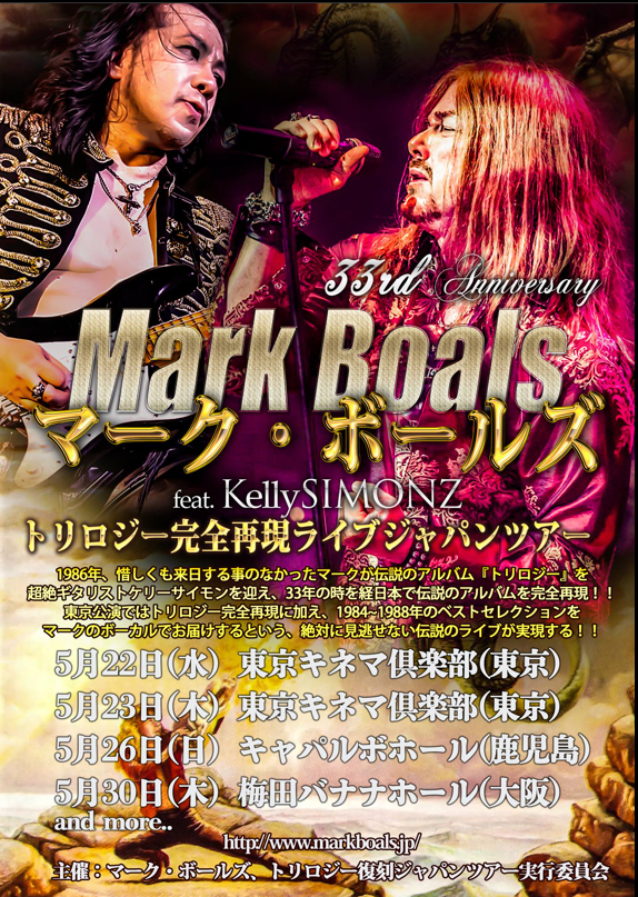 mark_boals_feat_kelly_simonz_japan_tour-flyer1.png