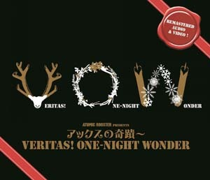 vow_wow-veritas_one_night_wonder_blu_ray2.jpg