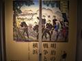 明治の戦争と横浜 M