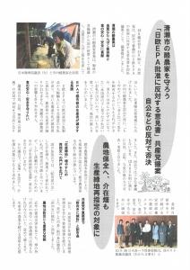 yamasaki21-2 1