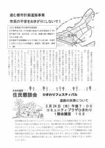 yamasaki18-2.jpeg