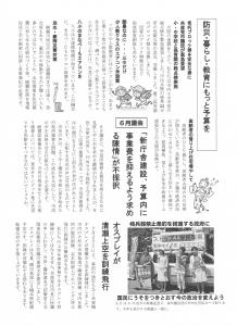 yamasaki19-2.jpeg