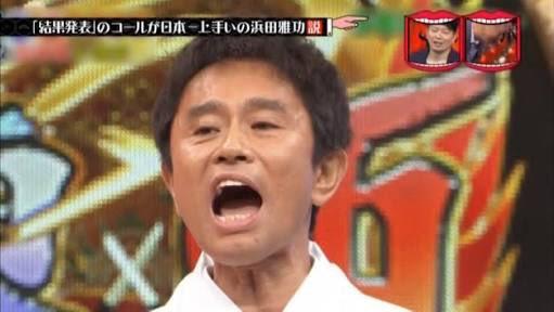 hamadamasatoshi3.jpg