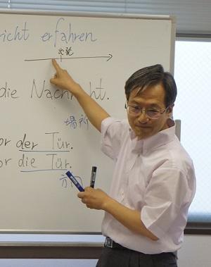 Herr Takase