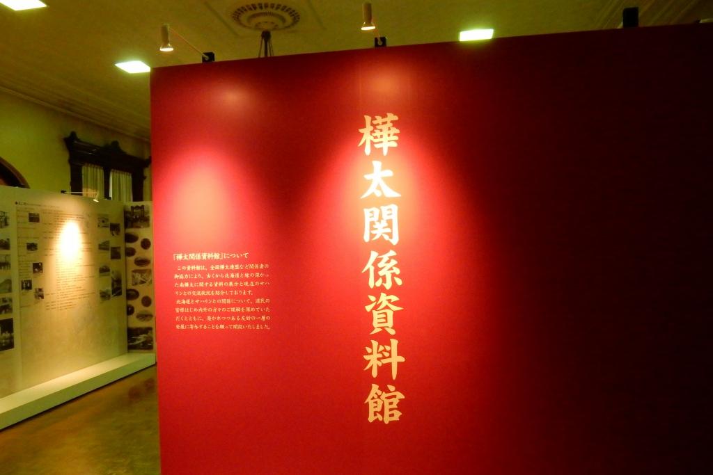 札幌小樽 073