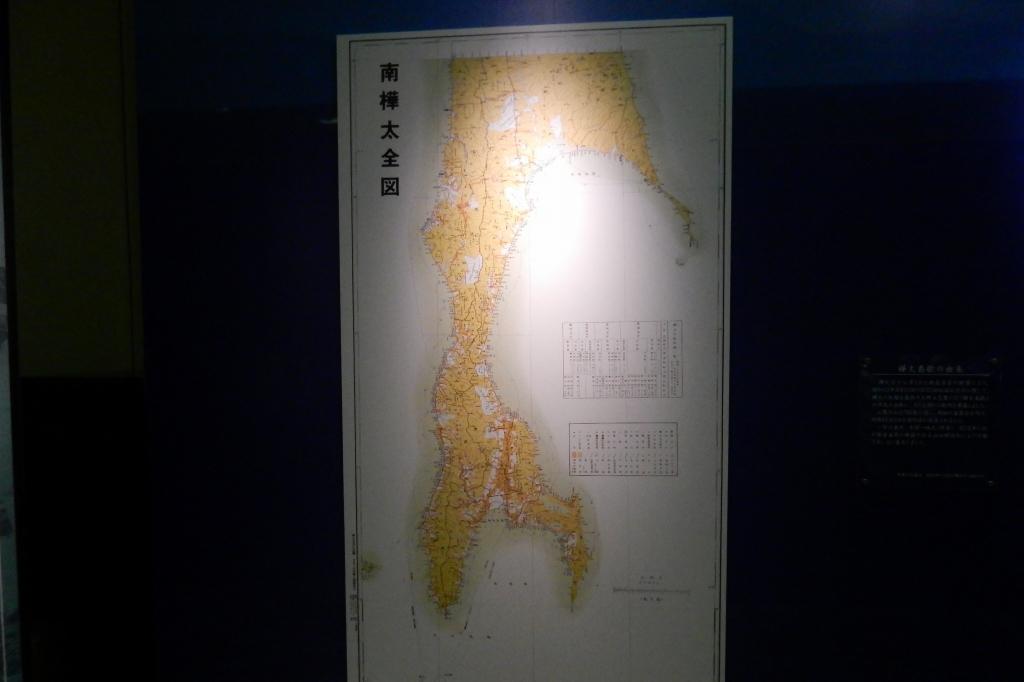 札幌小樽 075