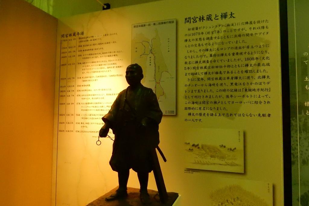 札幌小樽 076