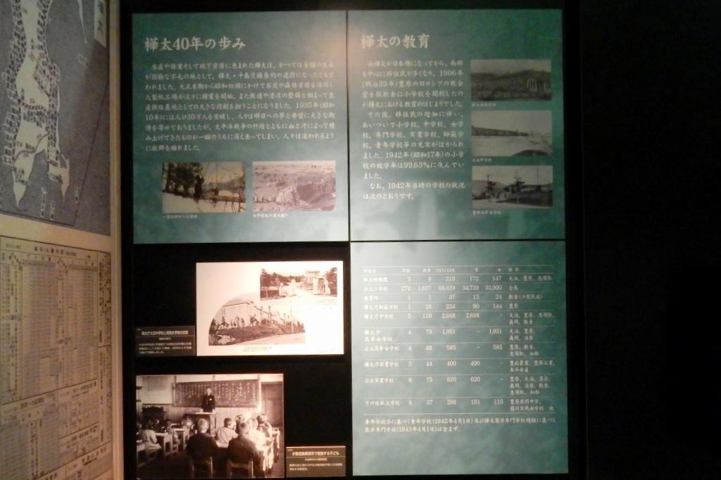 札幌小樽 081