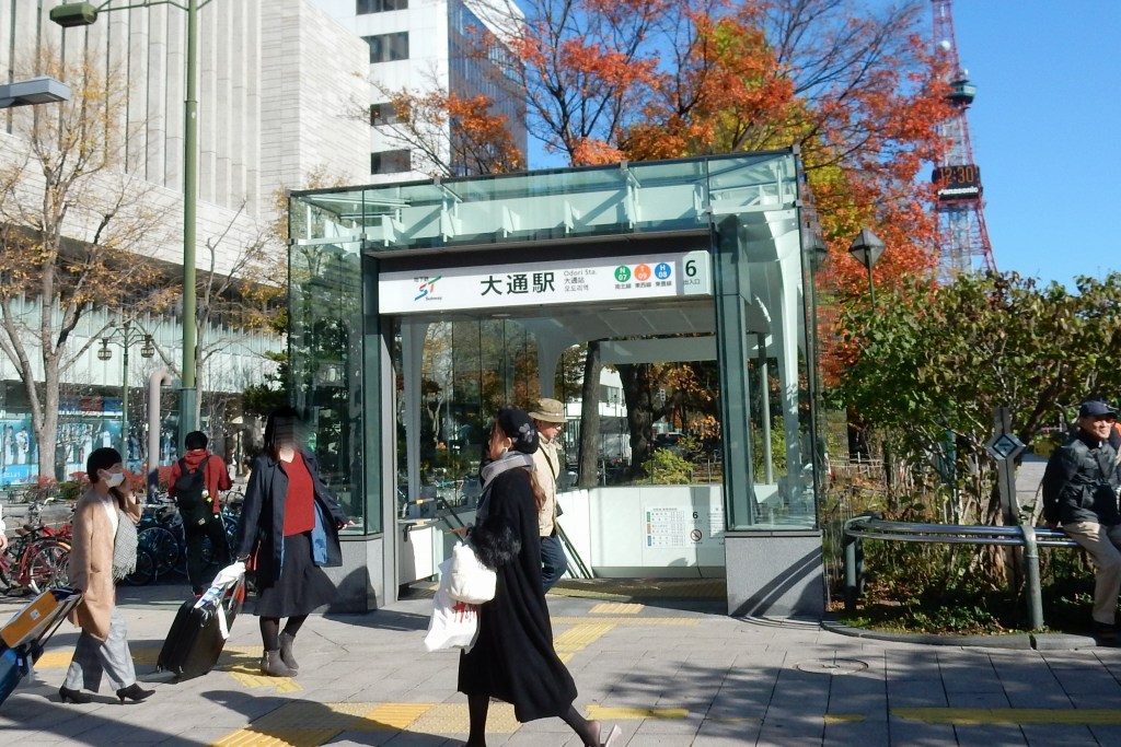 札幌小樽 110