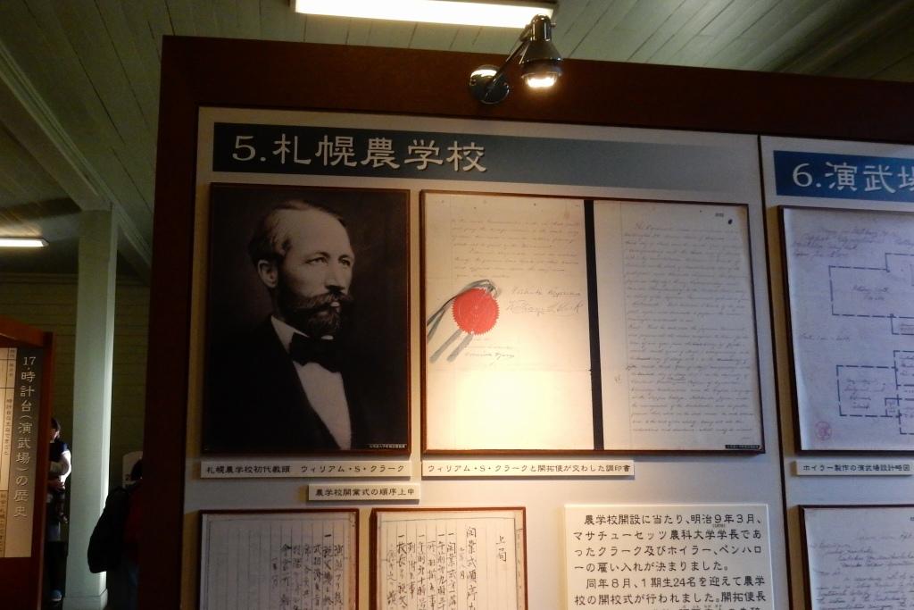 札幌小樽 124