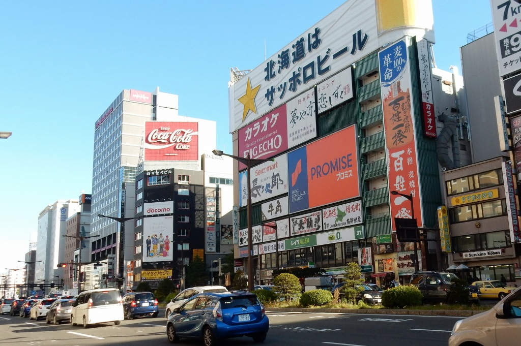 札幌小樽 180