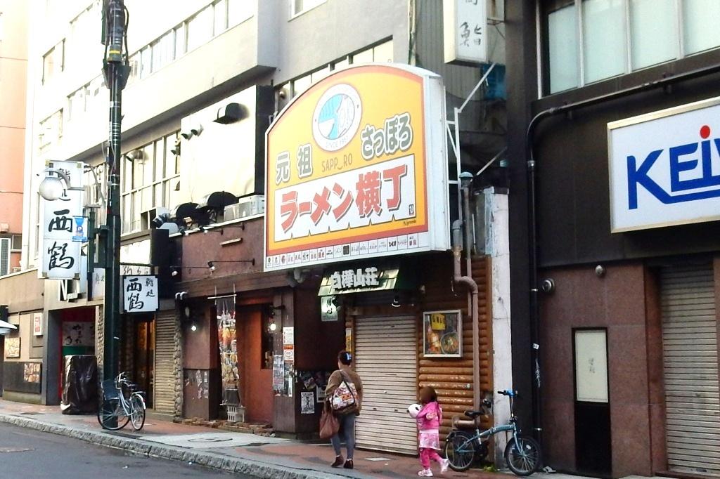 札幌小樽 181