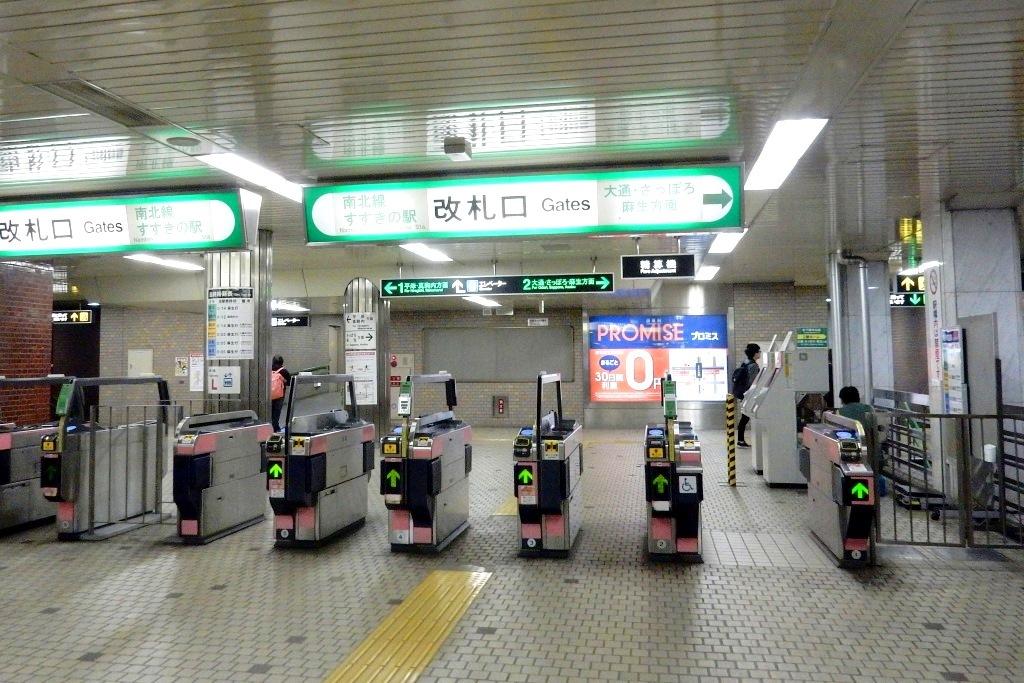 札幌小樽 190