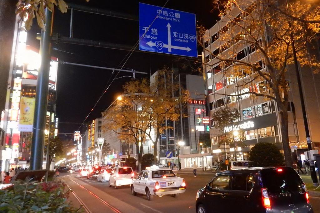 札幌小樽 206
