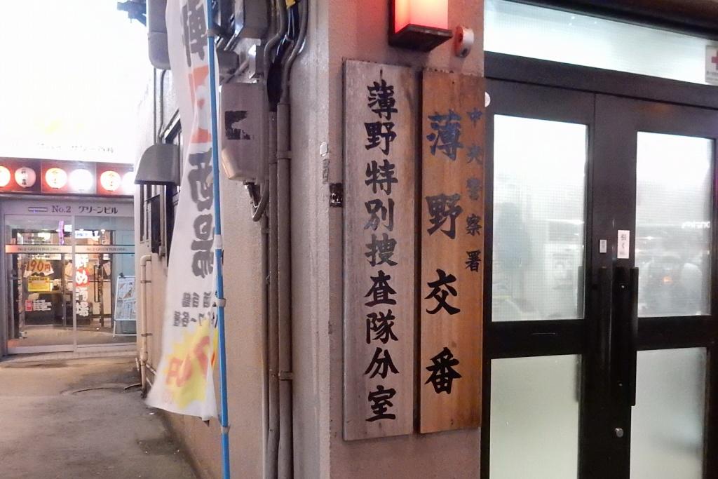 札幌小樽 210