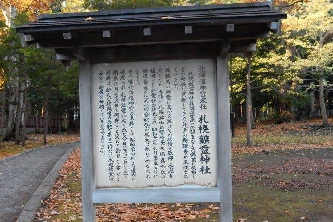 札幌小樽 231