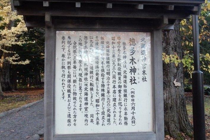 札幌小樽 233