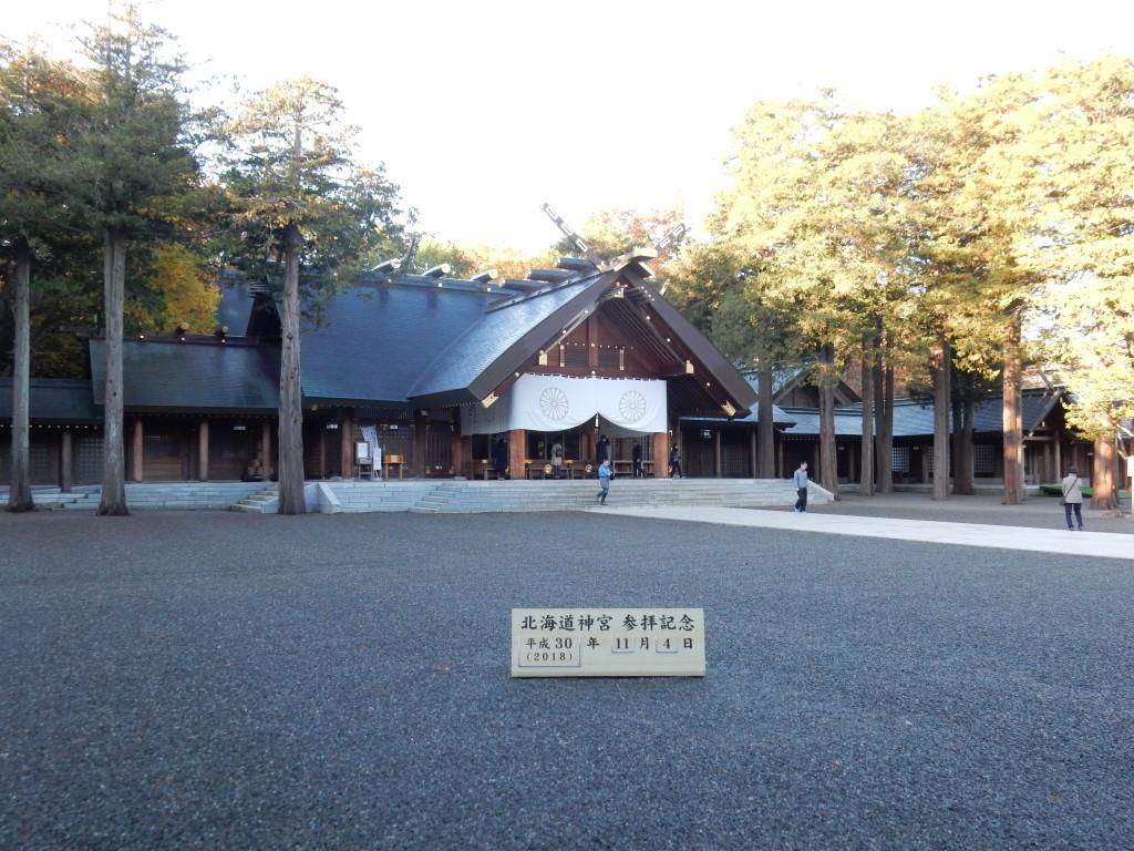 札幌小樽 262