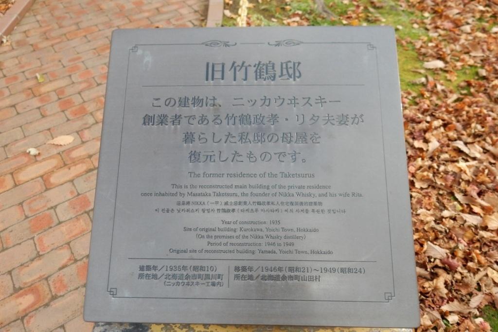 札幌小樽 360