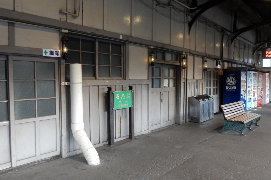 札幌小樽 497