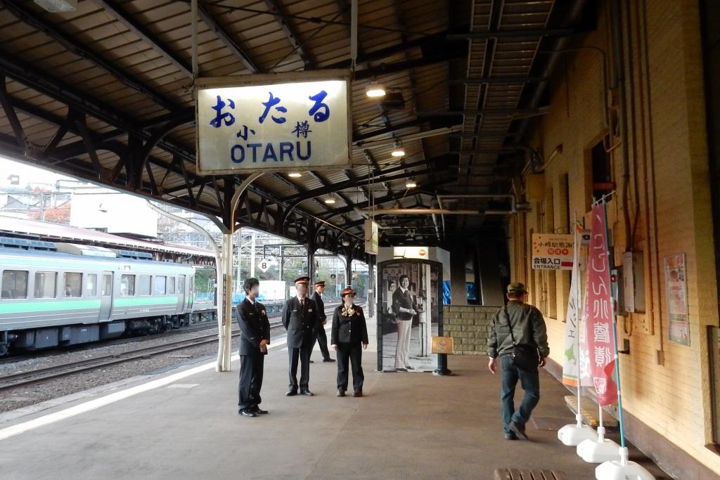札幌小樽 501