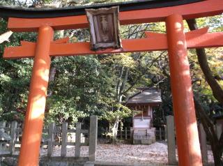 吉田神社末社天満宮社