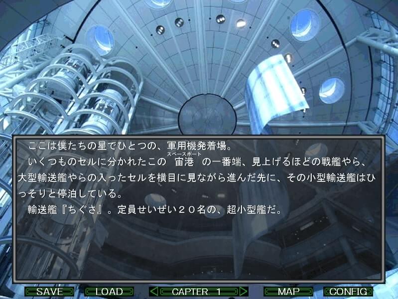 輸送艦ちぐさ スクショ 宇宙への進出とコロニー形成