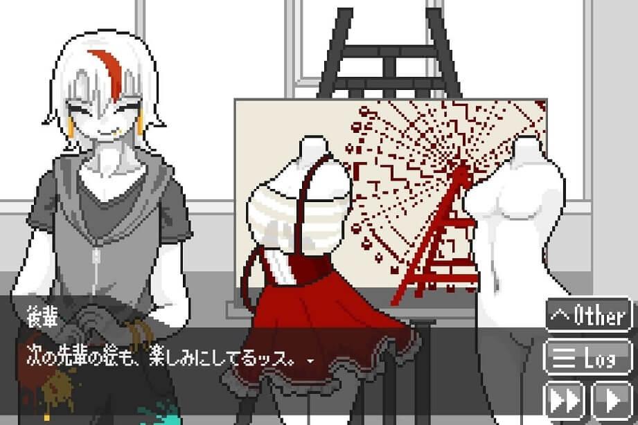 僕を korosu 瞳 スクショ 後輩と服2