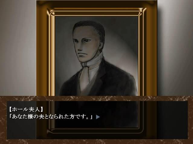 月の扉 スクショ 肖像の夫