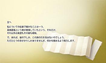 太郎太刀極 (4)