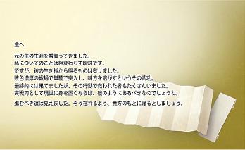 太郎太刀極 (5)