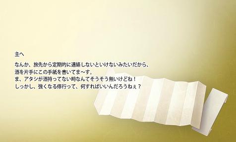 次郎太刀極 (2)