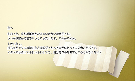 次郎太刀極 (3)