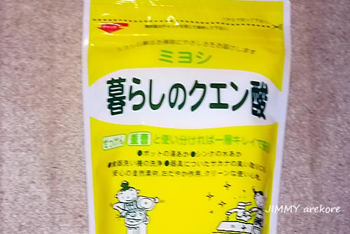 04_184316coffeemakerbuy.jpg