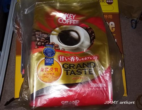 05_184345coffeemakerbuy.jpg