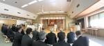 岩手県神社庁