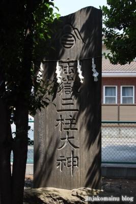 中村御嶽神社(練馬区中村)7