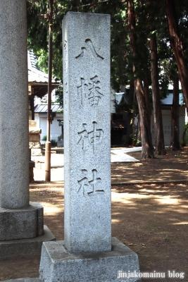 中村八幡神社(練馬区中村南)4