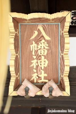 中村八幡神社(練馬区中村南)6
