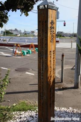旧穴守稲荷神社大鳥居(大田区羽田空港)5