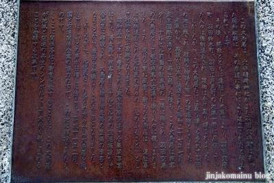 旧穴守稲荷神社大鳥居(大田区羽田空港)4