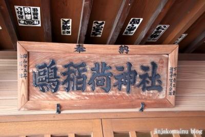 鷗稲荷神社(大田区羽田)7