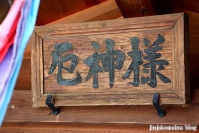 鷗稲荷神社(大田区羽田)17