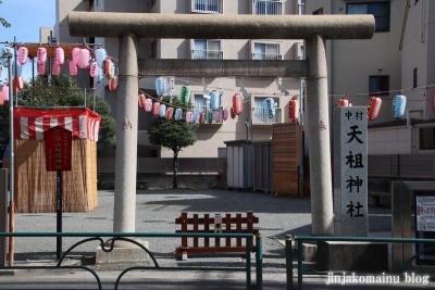 中村天祖神社(大田区本羽田)2