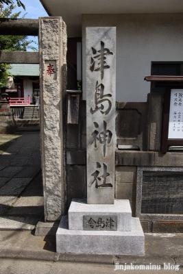 津島神社(大田区大森東)2