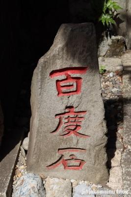 津島神社(大田区大森東)4
