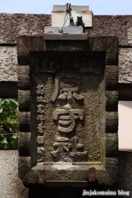 原守社(大田区大森東)3