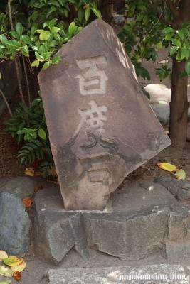大森浅間神社(大田区大森西)2