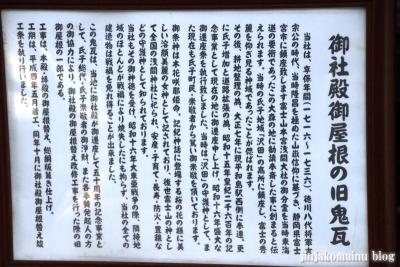 大森浅間神社(大田区大森西)12