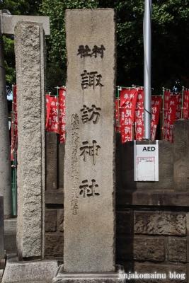 大森諏訪神社(大田区大森西)2